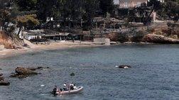 Φωτιά στο Μάτι: Ιθαγένεια στους 3 μετανάστες ψαράδες