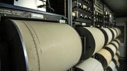 Σεισμός 3,9 Ρίχτερ στην περιοχή της Άρτας