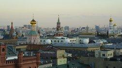 Η Μόσχα κρατά Αμερικανό πολίτη για κατασκοπεία