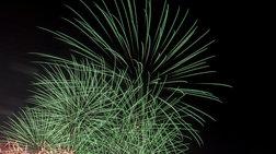 Ευτυχισμένο το 2019! Υποδέχθηκαν το νέο έτος στα νησιά Σαμόα (βίντεο)