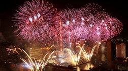 Από την Κίνα μέχρι το Παρίσι & τη Νέα Υόρκη, ο κόσμος γιορτάζει