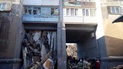 Ρωσία: Παγιδευμένοι στα ερείπια 40 ένοικοι της πολυκατοικίας που κατέρρευσε