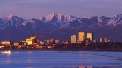Oι 100 ελληνορθόδοξες οικογένειες της Αλάσκας