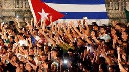 Η Κούβα γιορτάζει την 60η επέτειο της επανάστασης