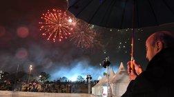 ΚΠΙΣΝ: Με μουσική και πυροτεχνήματα υποδέχθηκαν το 2019