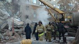 Ρωσία: 9 οι νεκροί από την κατάρρευση πολυκατοικίας στο Μαγκνιτογκόρσκ