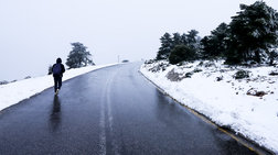 Έρχεται η «Σοφία» με πολικές θερμοκρασίες και χιόνια στην Αττική