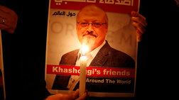 Υπόθεση Κασόγκι: Θανατική ποινή σε 5 προτείνει ο εισαγγελέας