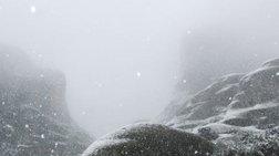 Στην Καλαμπάκα η «Σοφία» - «Κρύφτηκαν» οι βράχοι στα Μετέωρα
