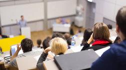 Τι έχει αλλάξει στην εκπαίδευση τα τελευταία τρία χρόνια