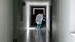Ερευνα: Bullying στα ελληνικά νοσοκομεία σε γιατρούς & νοσηλευτές