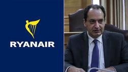 Σπίρτζης κατά Ryanair για την ταλαιπωρία στην Τιμισοάρα