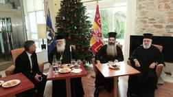 Στη Σύρο για τα Θεοφάνεια ο ΠτΔ και ο Αρχιεπίσκοπος Ιερώνυμος