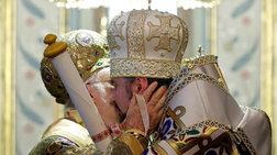 Παραδόθηκε ο τόμος της αυτοκεφαλίας της Ουκρανικής Εκκλησίας