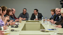 Συνεδριάζει σήμερα η Πολιτική Γραμματεία του ΣΥΡΙΖΑ