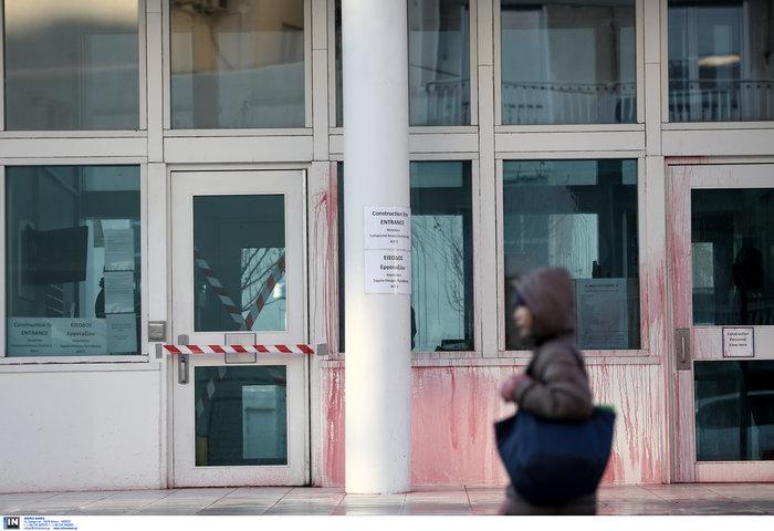Επίθεση του Ρουβίκωνα με μπογιές στην αμερικανική πρεσβεία (φωτό)