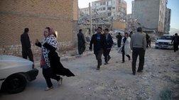 Σεισμός 5,5 Ρίχτερ στο Ιράν με 75 τραυματίες