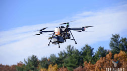 i-hyundai-epekteinetai-sta-drones-kai-mas-epifulassei-ekplikseis