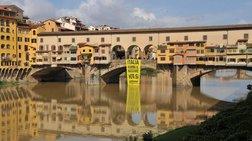 Έπιασαν 15χρονη Ελληνίδα για βανδαλισμό σε γέφυρα στην Φλωρεντία