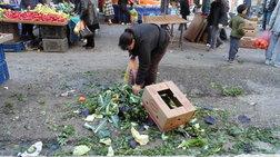 Η Weser Kurier για το νέο πολιτικό κόμμα «Κίνημα Φτωχών Ελλάδας»