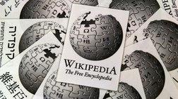 Τα δημοφιλέστερα λήμματα της Wikipedia: Ελλάδα, Μακεδονία, ΠΓΔΜ