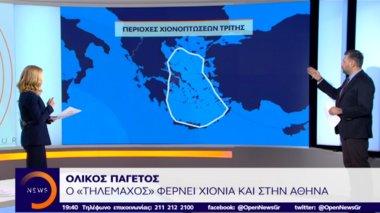 kallianos-pio-epikinduno-to-kuma-kakokairias-tis-tetartis