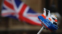 Daily Telegraph: Παράταση για το Brexit εξετάζουν Λονδίνο-Βρυξέλλες