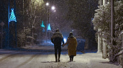 """Έρωτας στα... χρόνια του """"Τηλέμαχου"""" - Η ρομαντική φωτογραφία στη Δροσιά"""