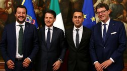 Bloomberg: Οι λαϊκιστές στην Ιταλία μόλις έκαναν πίσω, ξανά