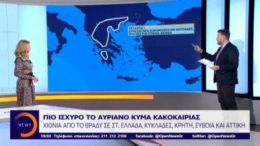 kallianos-sto-open-prosoxi-tin-tetarti-stis-plimmures