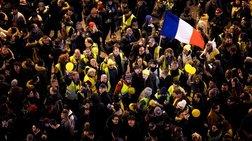 Δύο έρανοι, νέα εστία αντιπαράθεσης στη Γαλλία των κίτρινων γιλέκων
