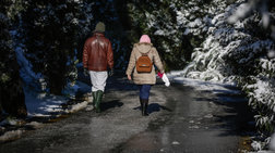 Η Υπατία φέρνει βροχές, καταιγίδες και χιόνια