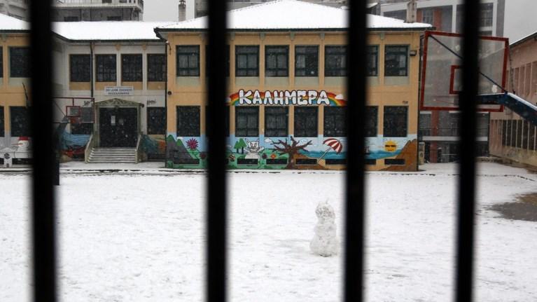 Αποτέλεσμα εικόνας για κλειστα σχολεια