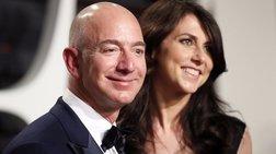 Διαζύγιο βόμβα του δισεκατομμυριούχου της Amazon Τζεφ Μπέζος- Η ανακοίνωση