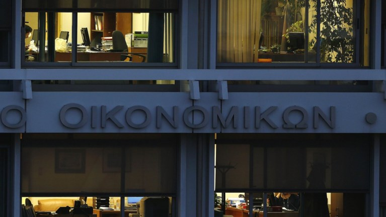 xathike-o-stoxos-midenismou-twn-liksiprothesmwn-ofeilwn-tou-dimosiou