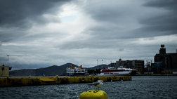 Απαγόρευση απόπλου σε Πειραιά, Κυκλάδες, Κρήτη