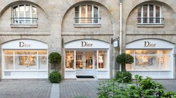 """Dior: Μεταθέτει το ντεφιλέ του λόγω των """"κίτρινων γιλέκων"""""""