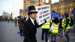 """Κάλεσμα σε διαδήλωση το Σάββατο για τα """"κίτρινα γιλέκα"""" της Βρετανίας"""