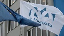 nd-gia-tsipra-me-6-prothumous-bouleutes-thelei-na-kanei-kubernisi-kourelou