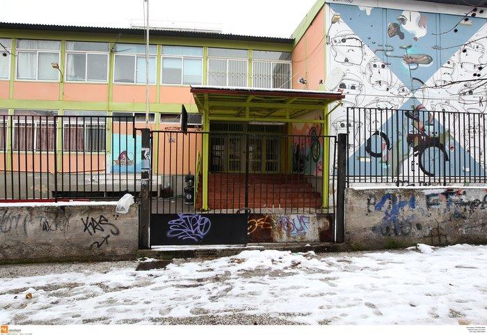 Kλειστά και την Παρασκευή όλα τα σχολεία στη Θεσσαλονίκη