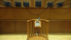 Κάρπαθος: Ισόβια για υπεξαίρεση σε πρώην διευθυντή τράπεζας