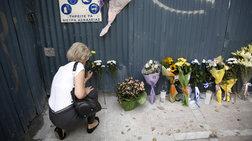 Άρειος Πάγος: Υπερβολικές οι αποζημιώσεις των θυμάτων της Marfin