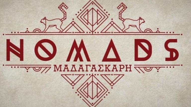 o-prwin-suntrofos-paiktrias-nomads-apanta-stis-kataggelies-kakopoiisis-tis