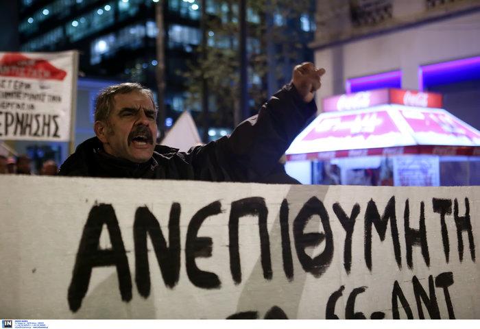 Επεισόδια στο κέντρο σε πορεία κατά της επίσκεψης Μέρκελ - εικόνα 2