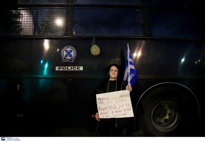 Επεισόδια στο κέντρο σε πορεία κατά της επίσκεψης Μέρκελ