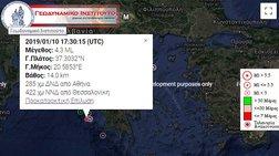 Σεισμός 4,3 Ρίχτερ στο Ιόνιο- 67 χλμ από τη Ζάκυνθο