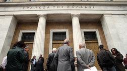 Ανοίγει ο δρόμος για τα μικροδάνεια έως 25.000 ευρώ-Ποιοι τα δικαιούνται