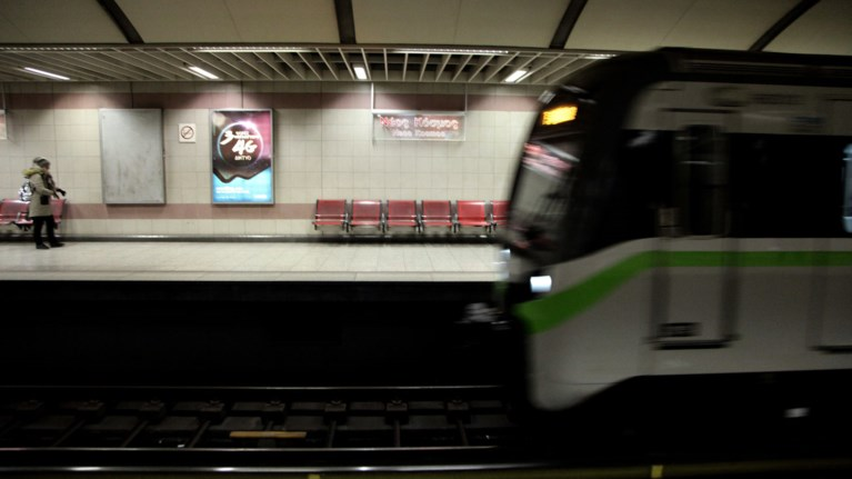 allages-se-metro-proastiako-kai-dromous-logw-merkel