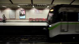 Αλλαγές σε μετρό, προαστιακό λόγω Μέρκελ - χαμός στους δρόμους