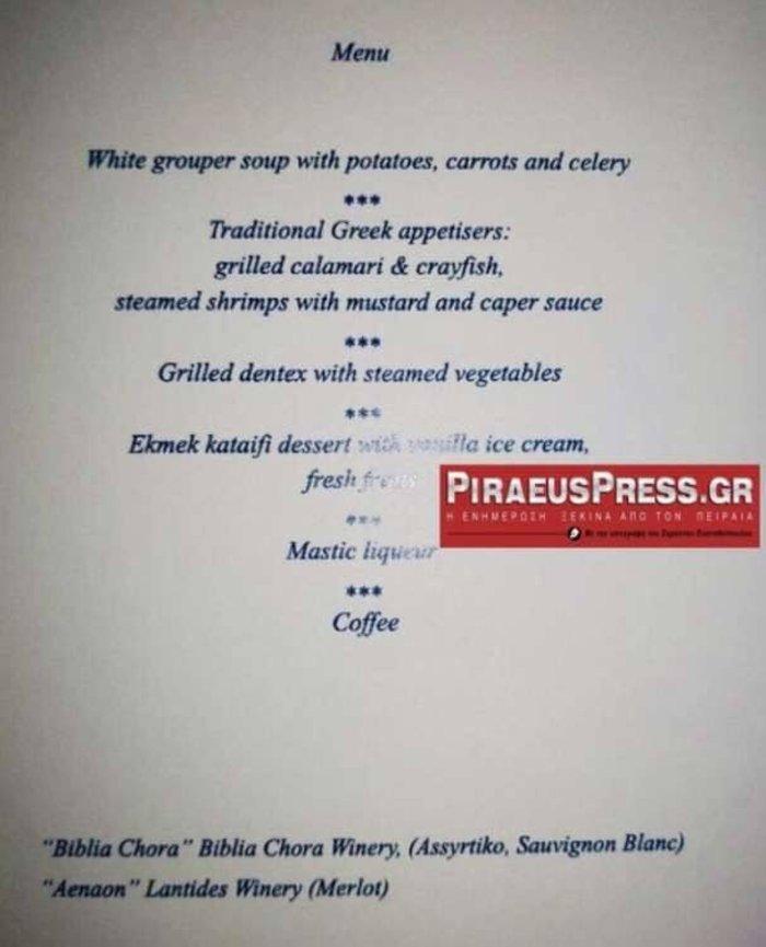 «Ρομαντική» φωτογραφία Μέρκελ - Τσίπρα στον Πειραιά - το μενού στο δείπνο - εικόνα 2